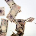 残念な人は86,400円を追いかけて損をする!お金より価値あるモノとは?