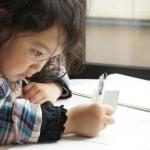 子供に「分数の足し算を教えてよ」と言われた時に役立つ、世界一分かりやすい分数